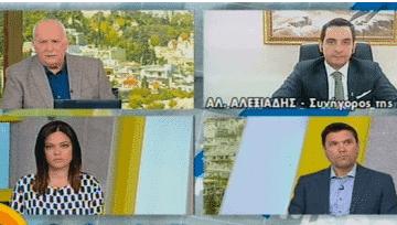 Ο ποινικολόγος Αλέξανδρος Αλεξιάδης στον Ant1 Καλημέρα Ελλάδα