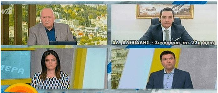 ποινικολογος alexiadis_papadakis